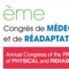 DTF medical participera au congrès SOFMER 2016